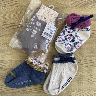 フタフタ(futafuta)のテータテート 靴下 新品 9-15cm conoco ソックス 女の子(靴下/タイツ)