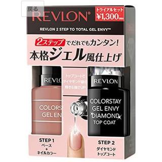 レブロン(REVLON)のレブロン ジェル風マニキュア(マニキュア)