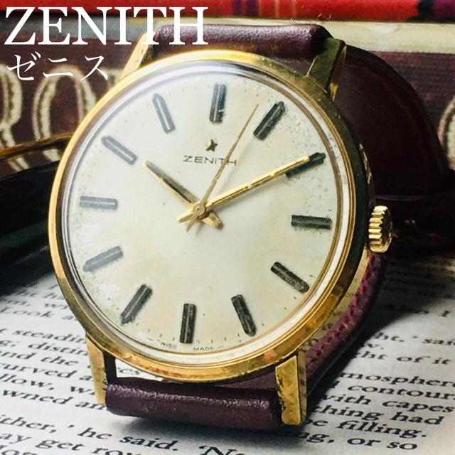 ZENITH - ゼニス アンティーク ウォッチ メンズ 1960年代 快調 腕時計 男性の通販