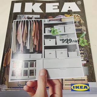 イケア(IKEA)のイケア  IKEA  インテリア(住まい/暮らし/子育て)