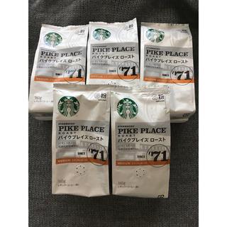 スターバックスコーヒー(Starbucks Coffee)のスターバックスコーヒー 5袋 新品未開封 パイクプレイスロースト(コーヒー)