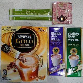 ネスレ(Nestle)のコーヒー ティーセット(コーヒー)
