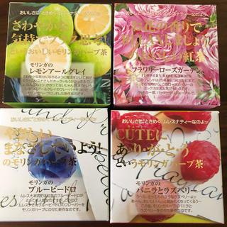 MLESNA TEA HOUSE ムレスナティー4箱set (茶)