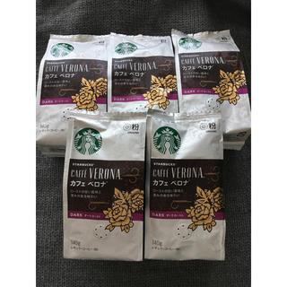 スターバックスコーヒー(Starbucks Coffee)のスターバックスコーヒー 5袋 新品未開封 カフェ ベロナ(コーヒー)
