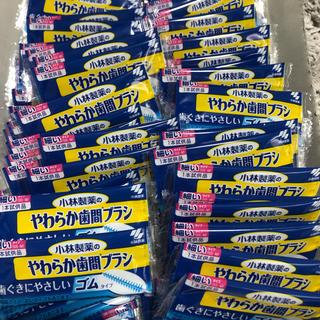 小林製薬 - やわらか歯間ブラシ 99本