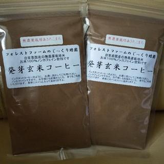めい様専用無農薬栽培あきたこまちの発芽玄米コーヒー100g入り×2(コーヒー)