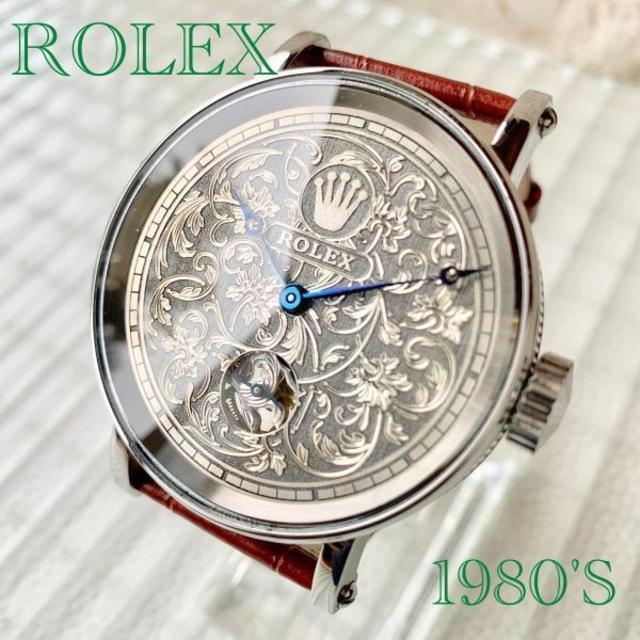 スーパーコピー 時計 ロレックス 、 ROLEX - ロレックス ★ROLEX★アンティーク★一点物★1980年代★OH済み ロレックの通販