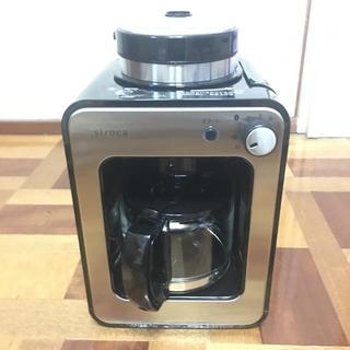 シロカ 全自動コーヒーメーカー SC-A221(コーヒーメーカー)