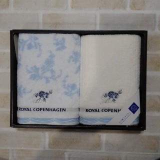 ロイヤルコペンハーゲン(ROYAL COPENHAGEN)のロイヤルコペンハーゲンフェイスタオルセット(タオル/バス用品)