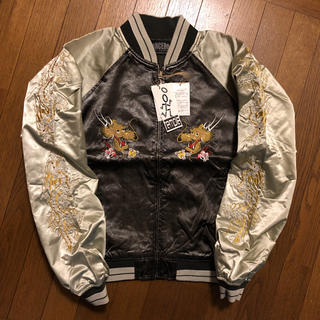 トウヨウエンタープライズ(東洋エンタープライズ)の80's スカジャン(L) スーベニアジャケット vintage ヴィンテージ (スカジャン)