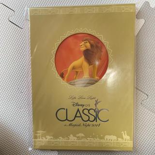 ディズニー(Disney)のディズニーオンクラシック2014パンフレット(その他)