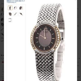 グランドセイコー(Grand Seiko)のセイコー   クレドール GSWE988 婦人時計(腕時計)