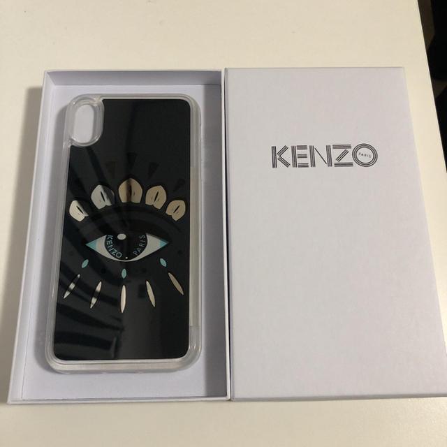 KENZO - ケンゾー KENZO iPhone XS MAX ケース Liquid Eyeの通販