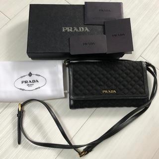 プラダ(PRADA)の正規品 プラダ PRADA ショルダーウォレット 長財布 ブラック キルティング(財布)