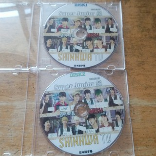 スーパージュニア(SUPER JUNIOR)の神話放送 SUPERJUNIOR編DVD 2枚セット(お笑い/バラエティ)