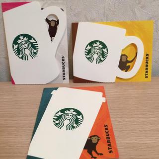 スターバックスコーヒー(Starbucks Coffee)の【新品】スタバ メッセージカード♡♡(カード/レター/ラッピング)