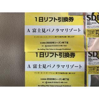 富士見パノラマリゾートリフト1日券大人 2枚セット(ウィンタースポーツ)