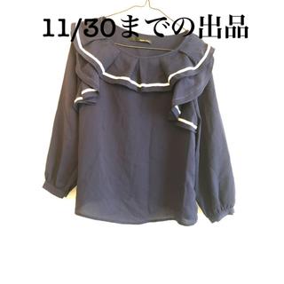 ミスティウーマン(mysty woman)の紺ブラウス(シャツ/ブラウス(長袖/七分))