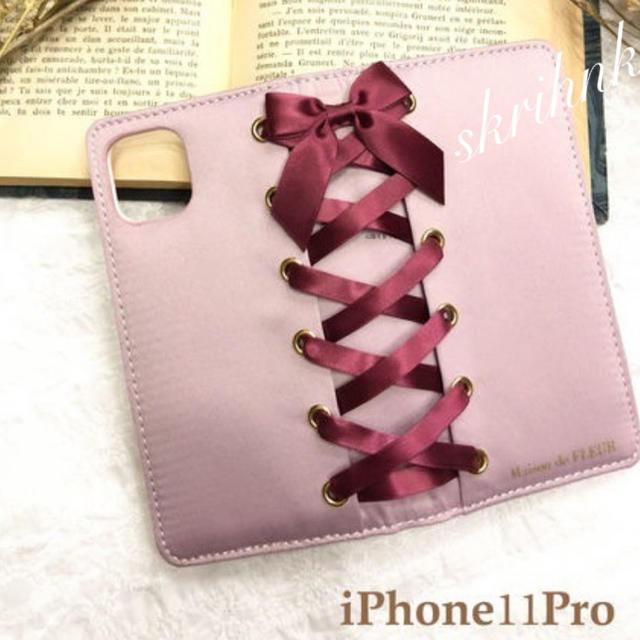 iphone 8 ケース ソフト | Maison de FLEUR - メゾンドフルール♡ロゴレースアップiPhone11proケース♡アンクルージュの通販 by    ᕱ⑅ᕱ|メゾンドフルールならラクマ