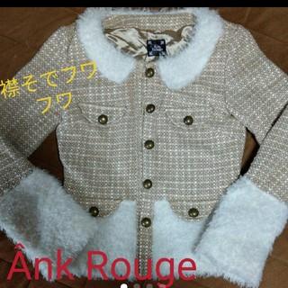 アンクルージュ(Ank Rouge)のAnk Rouge ツイードジャケット(その他)