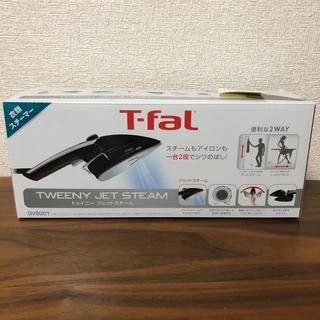 T-fal - 未使用 T-fal DV9001ノワール 衣類スチーマー スチームアイロン