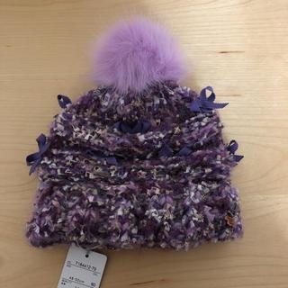 アナスイミニ(ANNA SUI mini)の未使用 アナスイミニ  ニット帽 48-50センチ(帽子)