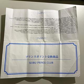 プリンス(Prince)のかぐら、苗場、軽井沢他 西武プリンス系スキー場リフト券 一枚(ウィンタースポーツ)