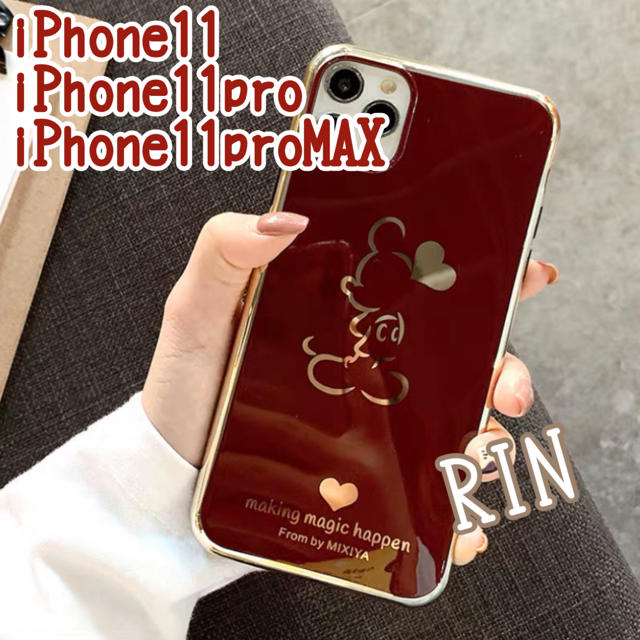 iPhone - ⭐iPhone11pro 11proMAX ケース オシャレ キラキラ 大人可愛の通販 by ⚠️ご購入前にコメント必須⚠️土日祝発送お休み|アイフォーンならラクマ