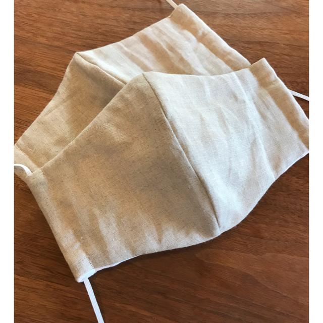マスク族 | 大人用マスク 立体 ハンドメイドの通販