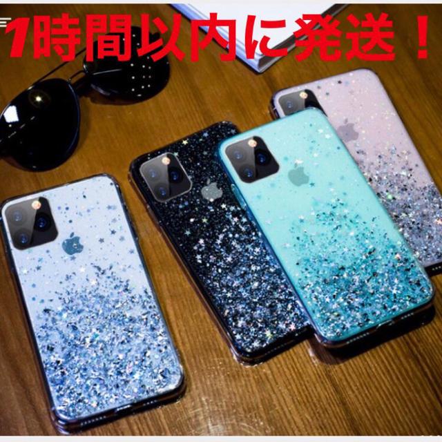 chanel iPhone 11 Pro ケース おしゃれ - 【早い者勝ち!】iPhone11 ,iPhone11 Pro グリッターケースの通販 by ふぃん's shop|ラクマ