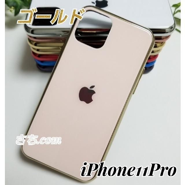 iphone 11 ケース 手帳型 おすすめ - iPhone - iPhone11 Proの通販 by さち.com's shop|アイフォーンならラクマ