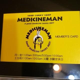 メディスンマン 札幌 スープカレー(その他)