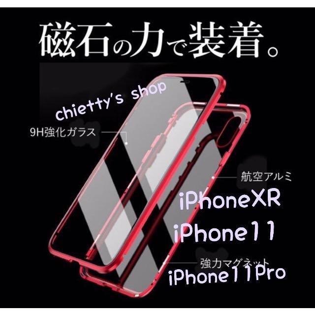 『コーチiPhone11ProMaxケースおすすめ,プラダiPhone11Proケースおすすめ』