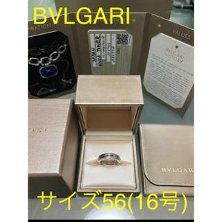 ブルガリ(BVLGARI)の【あしながおじさん専用】BVLGARIBzero1ビーゼロワンリング 16号(リング(指輪))