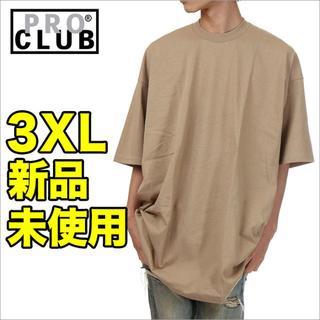 【新品】PRO CLUB プロクラブ Tシャツ 無地 メンズ 3XL ベージュ(Tシャツ/カットソー(半袖/袖なし))