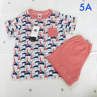 プチバトー(PETIT BATEAU)の新品未使用  プチバトー  半袖  パジャマ  5ans(パジャマ)