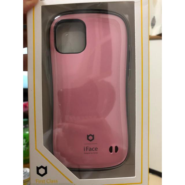 最高級シャネルiPhone11ProMaxケース人気色,iphone7ケースブランドシャネル