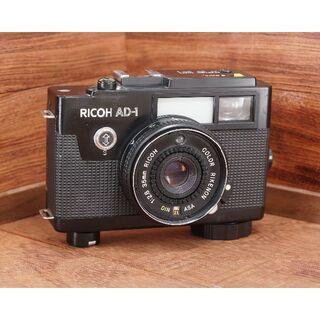 リコー(RICOH)のカッコE! リコー AD-1 レア フィルムカメラ(フィルムカメラ)