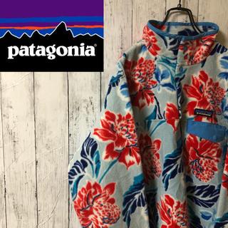 patagonia - 【激レア】パタゴニア☆刺繍ロゴ ワンポイント 花柄 シンチラ スナップTフリース