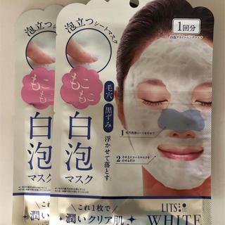 リッツ ホワイト もこもこ 白泡ブライトニングマスク(1枚入)×2(パック/フェイスマスク)
