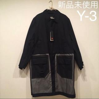 ワイスリー(Y-3)の【新品未使用】Y-3 ワイスリー R VERST COAT コート ブルゾン(チェスターコート)