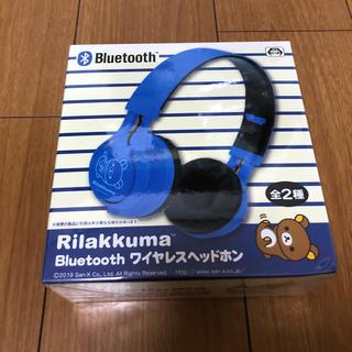 リラックマ Bluetooth ヘッドホン (ヘッドフォン/イヤフォン)
