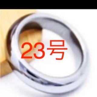 テラヘルツ指輪 リング ラウンド 23号(リング(指輪))