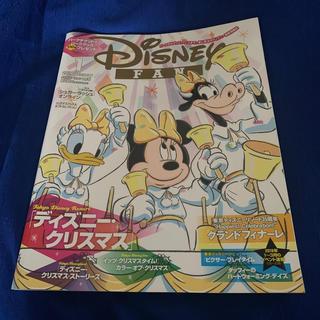 ディズニー(Disney)のDisney FAN (ディズニーファン) 2019年 01月号(絵本/児童書)