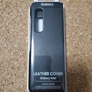ギャラクシー(galaxxxy)のGalaxy Fold 純正leathercover レザーカバー新品(Androidケース)