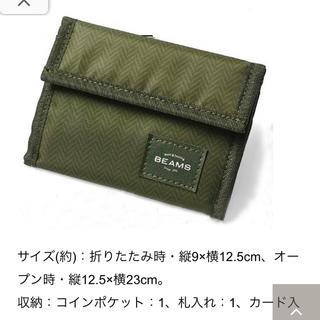 ビームス(BEAMS)のBEAMSお財布(折り財布)