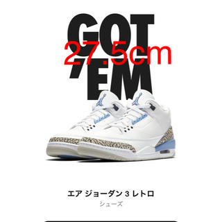ナイキ(NIKE)のAIR JORDAN 3 WHITE/VALOR BLUE UNC NIKE(スニーカー)