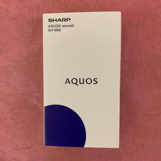 アクオス(AQUOS)のAQUOS sense2(スマートフォン本体)