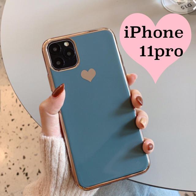 iPhone 11 ProMax ケース ミュウミュウ | ♦︎iPhone11pro用♦︎ ブルーグレー ハート メッキ風 ケースの通販 by はむはむ's shop|ラクマ