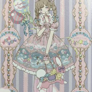 アンジェリックプリティー(Angelic Pretty)のangelic pretty ファンタジックカーニバル リリカルバニー(ぬいぐるみ)